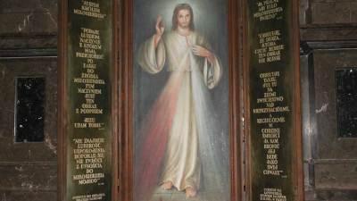 Le tableau de Jésus miséricordieux