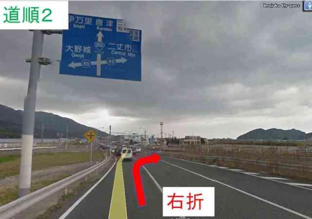 5-道順2