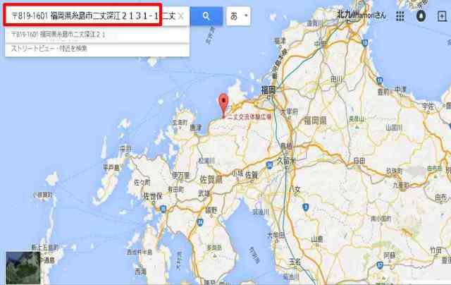 1-広域図