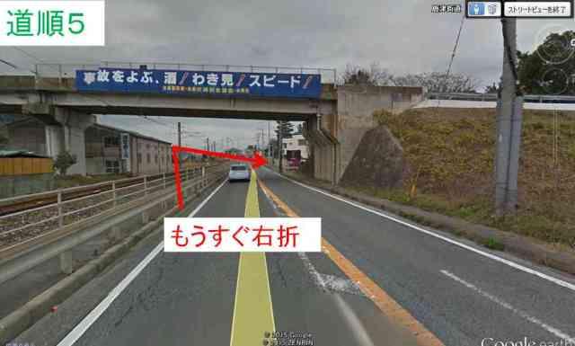 8-道順5