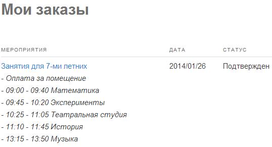 moizakazy
