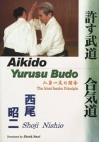 Aikido Yurusu Budo (Engels & Japans)