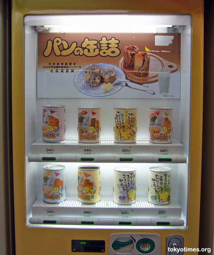 One Machine Cup Coffee Vending