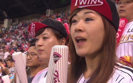 A group of LG Twins fans.