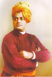 http://wordsmith.org/words/images/swami_large.jpg