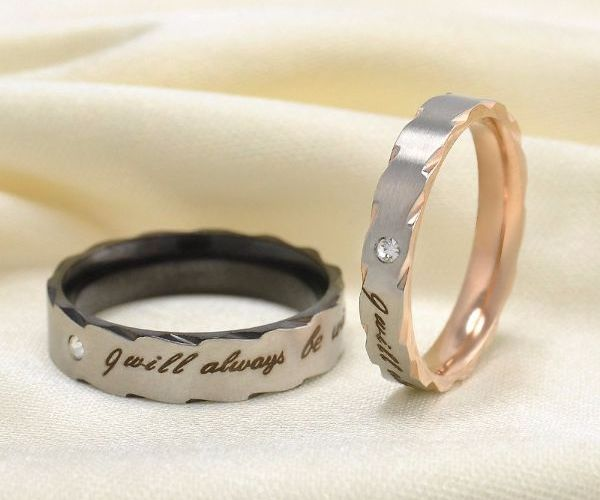 'I will always be with you' Stainless Steel Couple Rings
