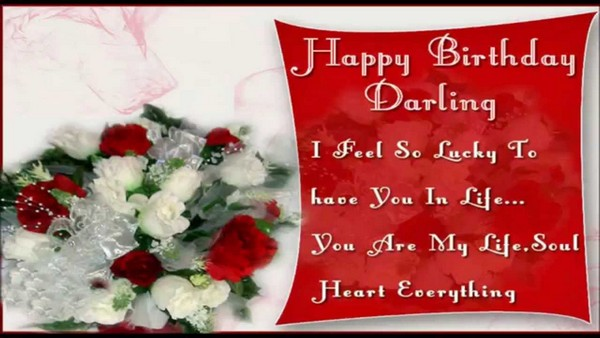 Happy Birthday Wishes For Friend Daughter