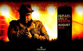 Iisrael_07144