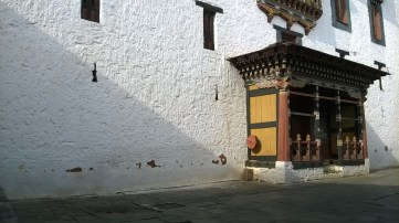 Central tower of the Dzong