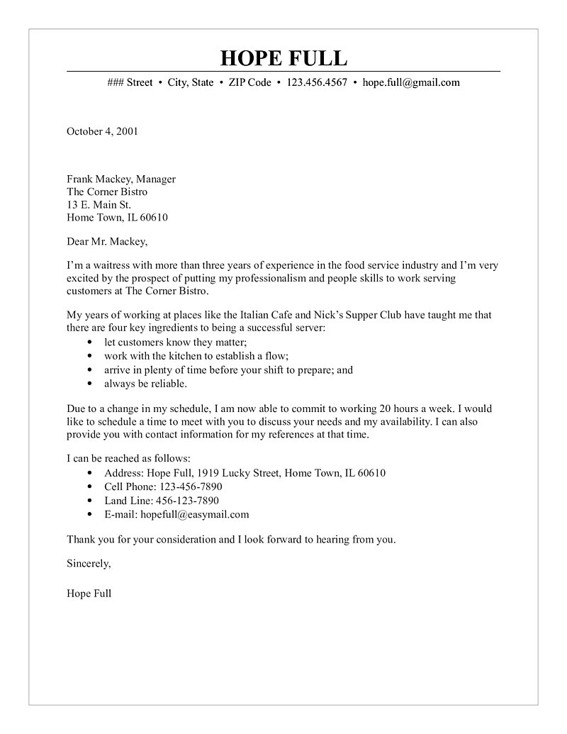 waitress cover letter example waitress cover letter 25460