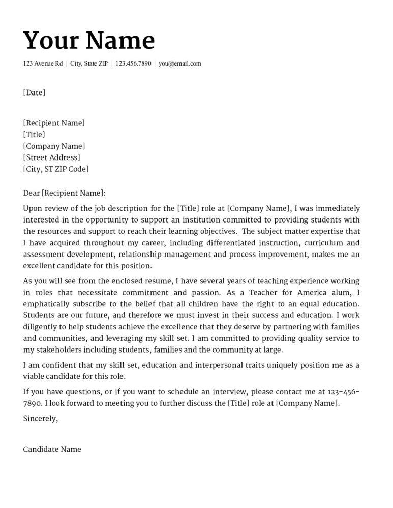 text version of the teacher cover letter sample