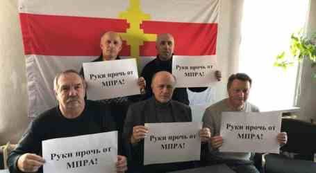International and Russian trade union movement opposes the dissolution of ITUWA