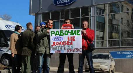 Russia: Court rules to dissolve ITUWA