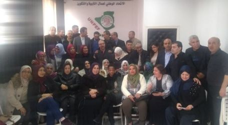 Algerian unions work towards increased gender equality