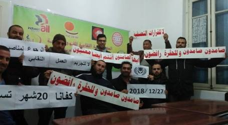 Trade unionists in Algeria arrested at protest