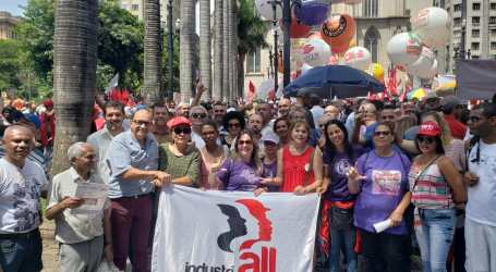 Brazilian unions protest against pension reform and promise further action