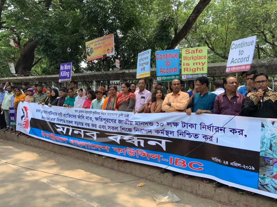 Bangladesh unions call for Accord to continue on 6th anniversary of Rana Plaza