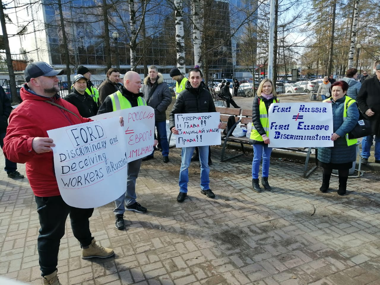 Ford workers in Russia demand decent compensation