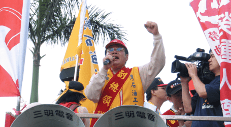 Taiwanese workers demand fair distribution of income