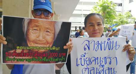 Thai workers demand to increase minimum wage