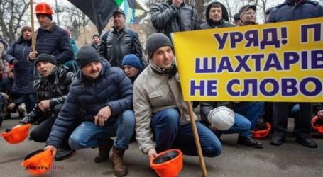 Unpaid Ukrainian miners finally get their wages