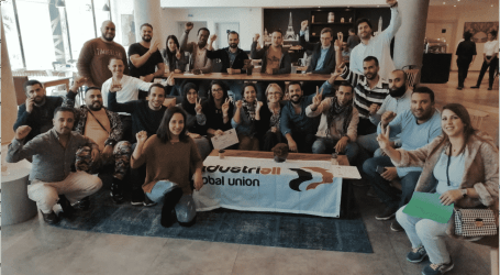 Empowering young union leaders | IndustriALL
