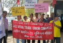 bsnl employees protest @PrudentMedia