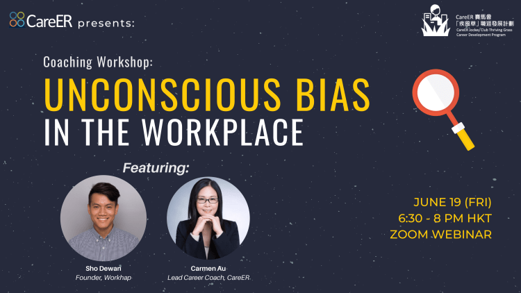CareER: Unconscious Bias In the Workplace