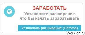 Câștigurile pe autosurfing în ruble la telefon. Pro și contra de a câștiga bani pe autosurfing