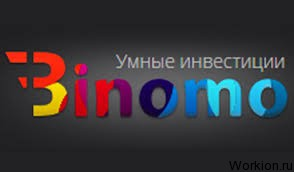 opțiuni de instruire a comercianților)