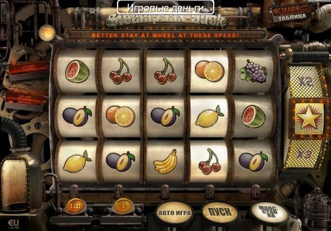 Игровой автомат лошади