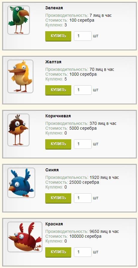 valós internet kereseti rendszerek beruházások nélkül)