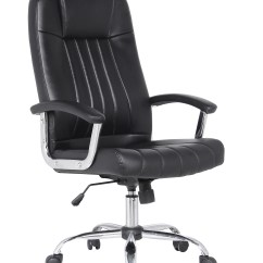 Desk Chair Is Too Low Custom High Covers Executive Premium Pu Faux Leather Office Computer