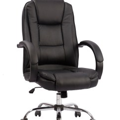 Padded Office Chair Make Your Own Rocking Executive Premium Pu Faux Leather High Back
