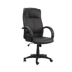 Desk Chair Is Too Low Folding En Espanol Executive Premium Pu Faux Leather Office Computer