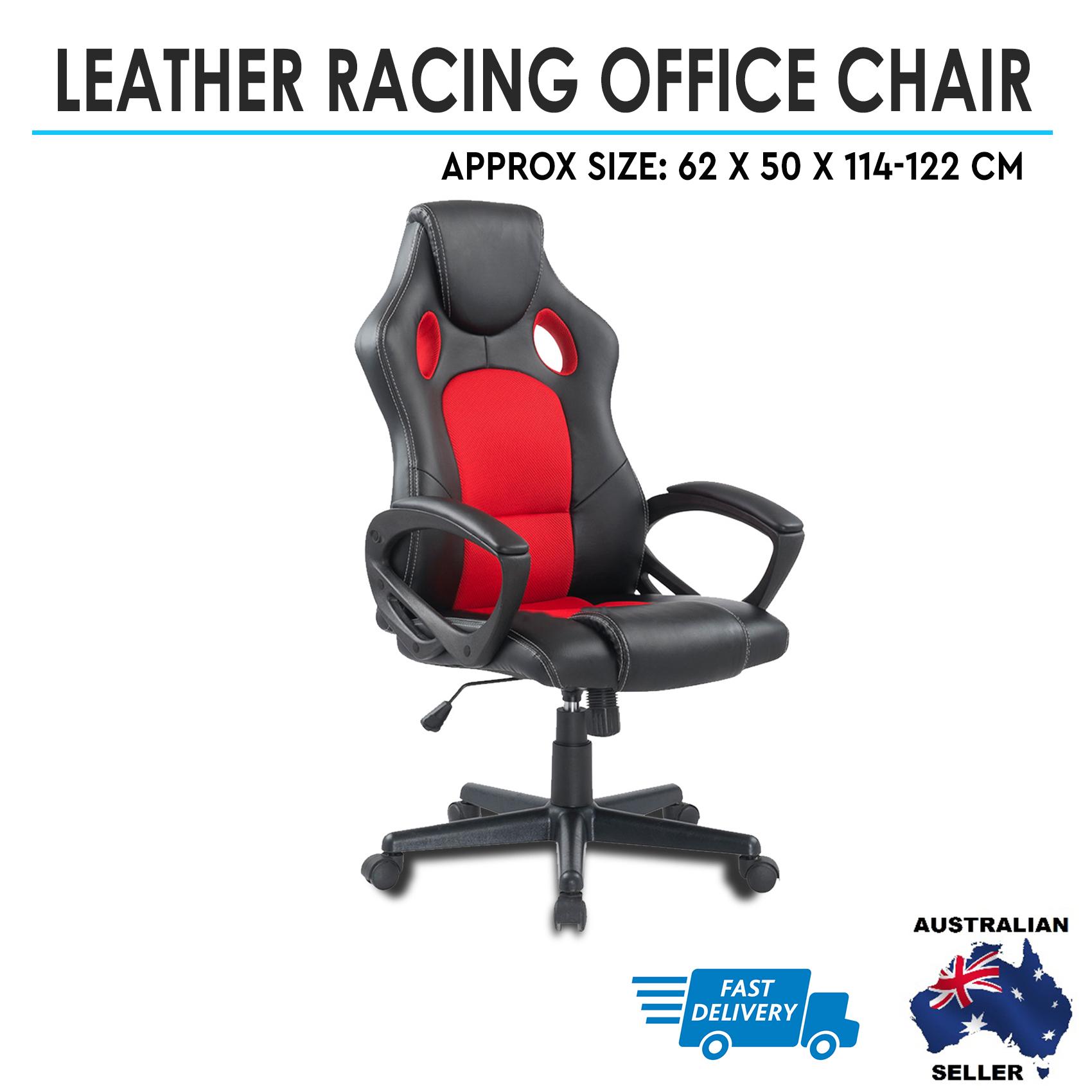 ergonomic chair kogan fishing kmart red office chairs cheap executive pu leather