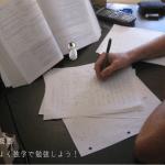 一発合格を狙うな!保育士試験の対策の概要|全体を把握して効率よく独学で勉強しよう!