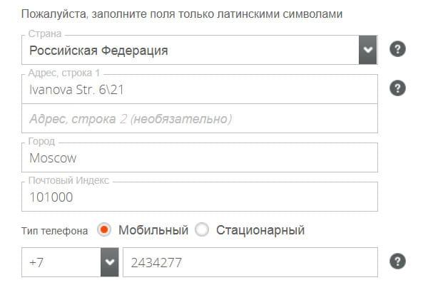 регистрация payoneer в России