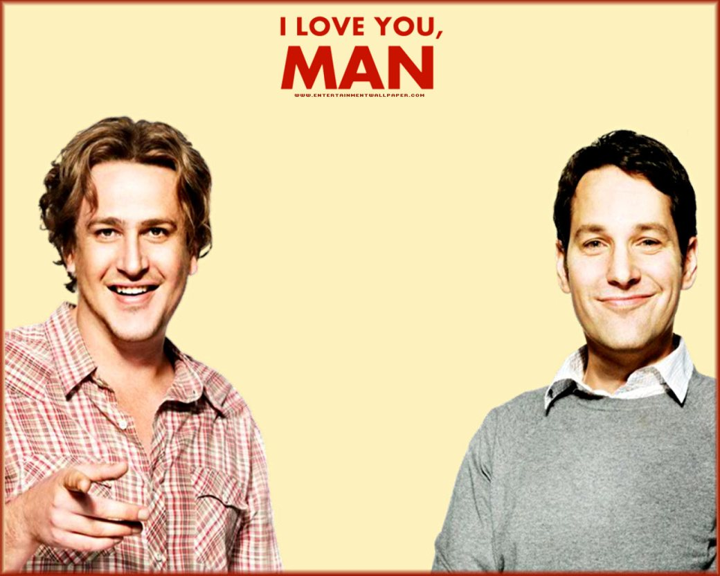 i_love_you_man01