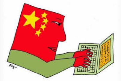 china_cyber_power