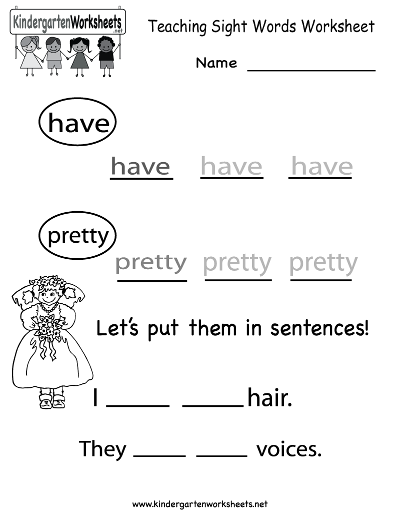 16 Best Images Of Kindergarten English Worksheets  Kindergarten English Worksheets Free, Free