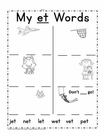 et Words Worksheet Worksheets