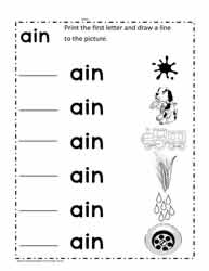 ain Word Family Worksheets