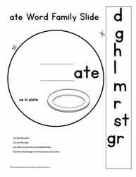 ate Word Family Worksheets