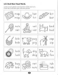 small resolution of 21 Best Long Vowel Worksheets Grade 3 images on Worksheets Ideas