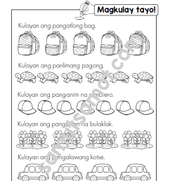 19 Best Tagalog Worksheets images on Worksheets Ideas [ 1376 x 1065 Pixel ]