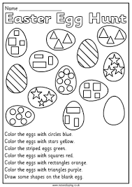 small resolution of Fun Printable Math Worksheets For 1st Graders – Huangfeiinfo on Worksheets  Ideas 1256