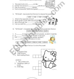 21 Best R Controlled Worksheets 1st Grade images on Worksheets Ideas [ 1389 x 838 Pixel ]