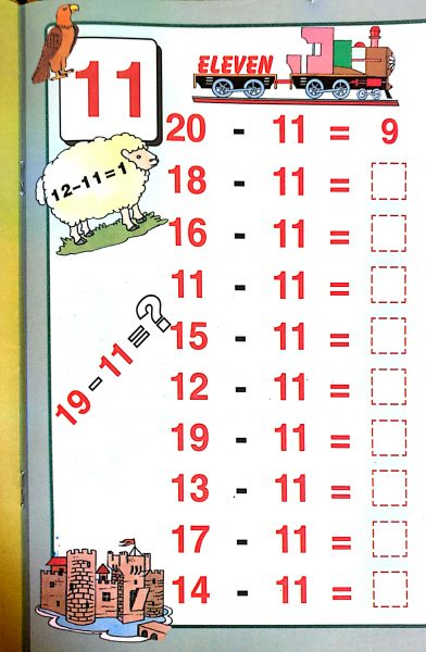 Download Free Printable Math Worksheets Subtraction