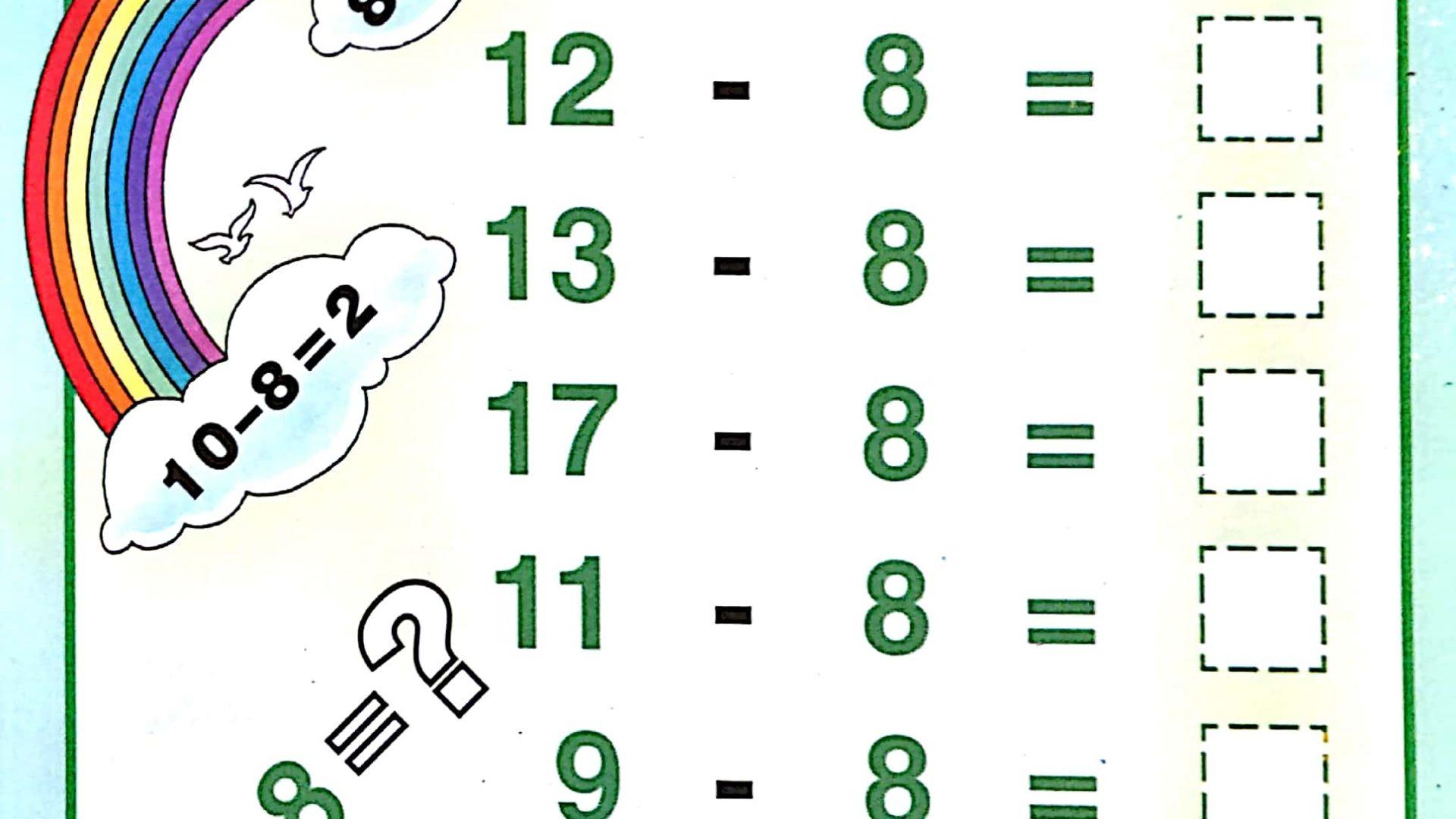 Download Free Printable Single Digit Subtraction